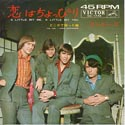 Monkees_JAP_1746